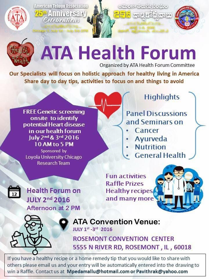 ATA conference flyers: at TeluguPeople com Photo Gallery